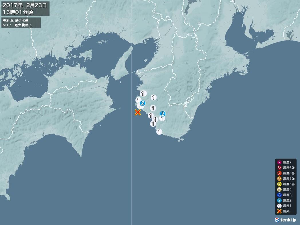 地震情報 2017年02月23日 13時01分頃発生 最大震度:2 震源地:紀伊水道(拡大画像)