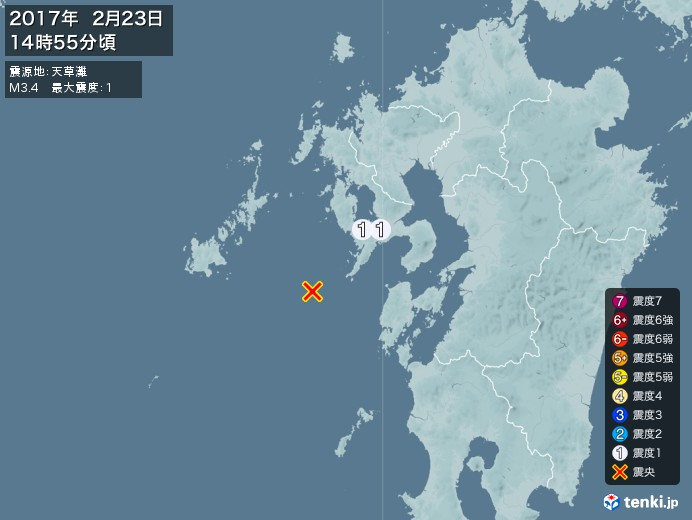 地震情報(2017年02月23日14時55分発生)