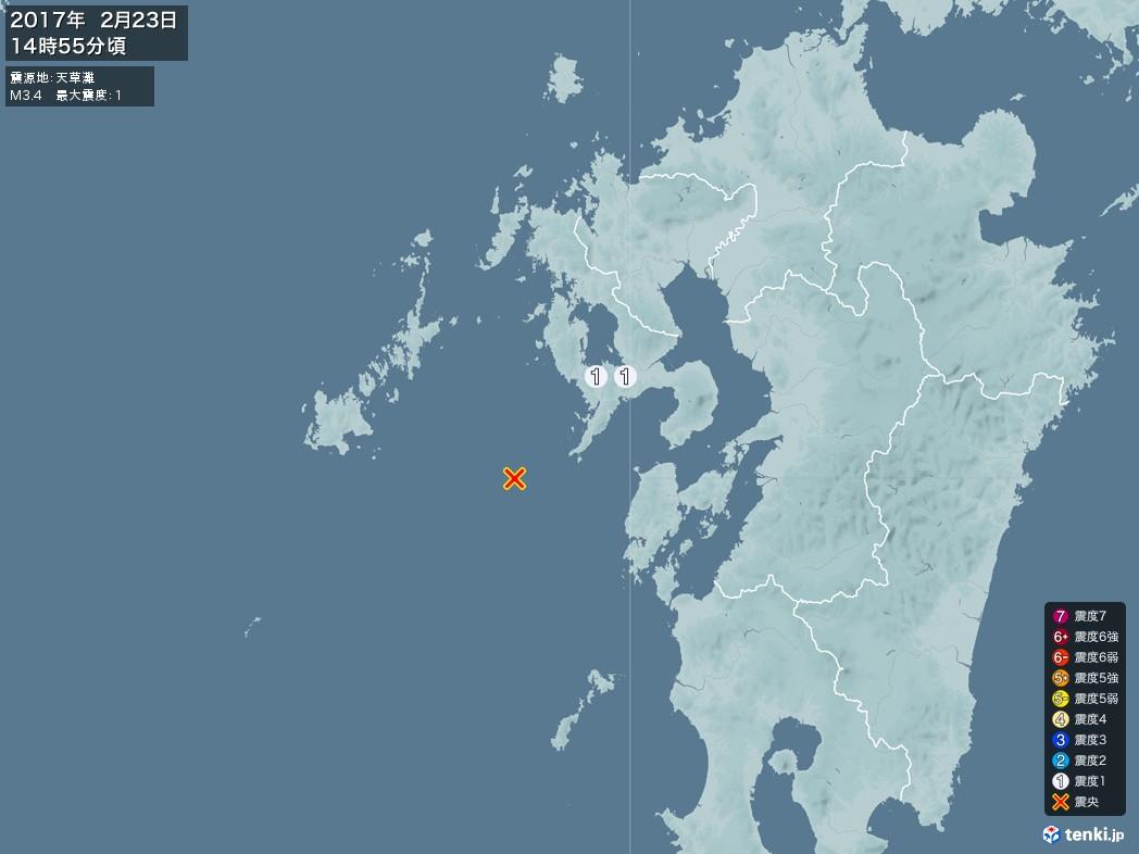 地震情報 2017年02月23日 14時55分頃発生 最大震度:1 震源地:天草灘(拡大画像)
