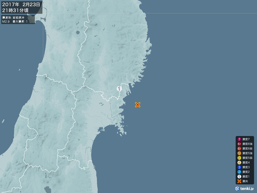 地震情報 2017年02月23日 21時31分頃発生 最大震度:1 震源地:宮城県沖(拡大画像)