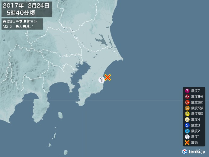 地震情報(2017年02月24日05時40分発生)