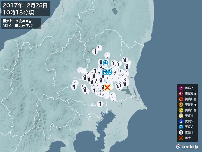 地震情報(2017年02月25日10時18分発生)