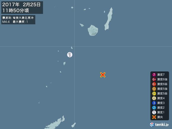 地震情報(2017年02月25日11時50分発生)