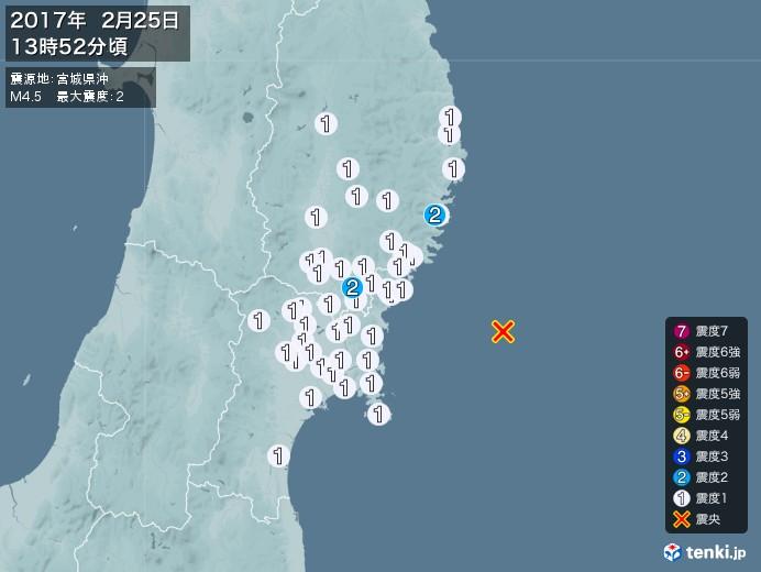 地震情報(2017年02月25日13時52分発生)