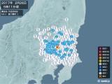2017年02月26日05時11分頃発生した地震