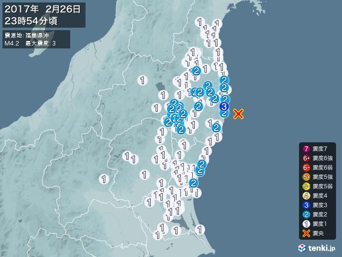 地震情報(2017年02月26日23時54分発生)