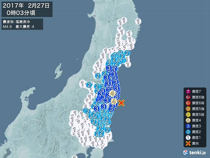 地震情報(2017年02月27日00時03分発生)