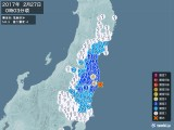 2017年02月27日00時03分頃発生した地震