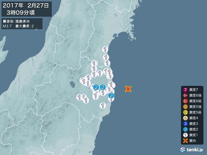 地震情報(2017年02月27日03時09分発生)