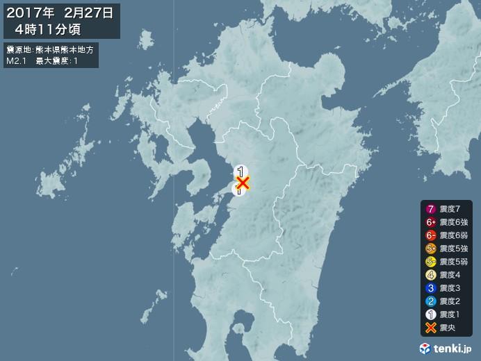 地震情報(2017年02月27日04時11分発生)