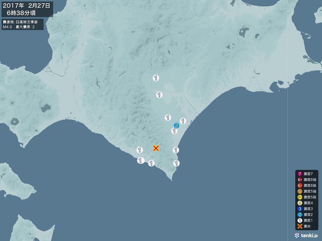 地震情報 2017年02月27日 06時38分頃発生 最大震度:2 震源地:日高地方東部(拡大画像)