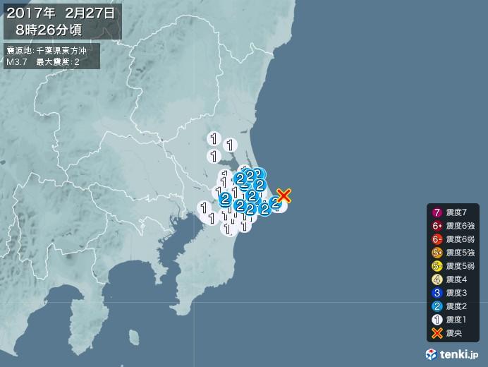 地震情報(2017年02月27日08時26分発生)
