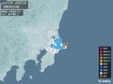 2017年02月27日08時26分頃発生した地震