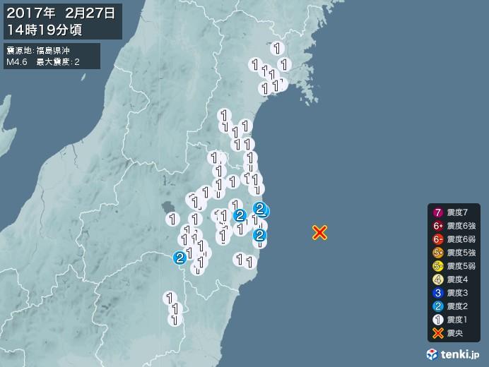 地震情報(2017年02月27日14時19分発生)