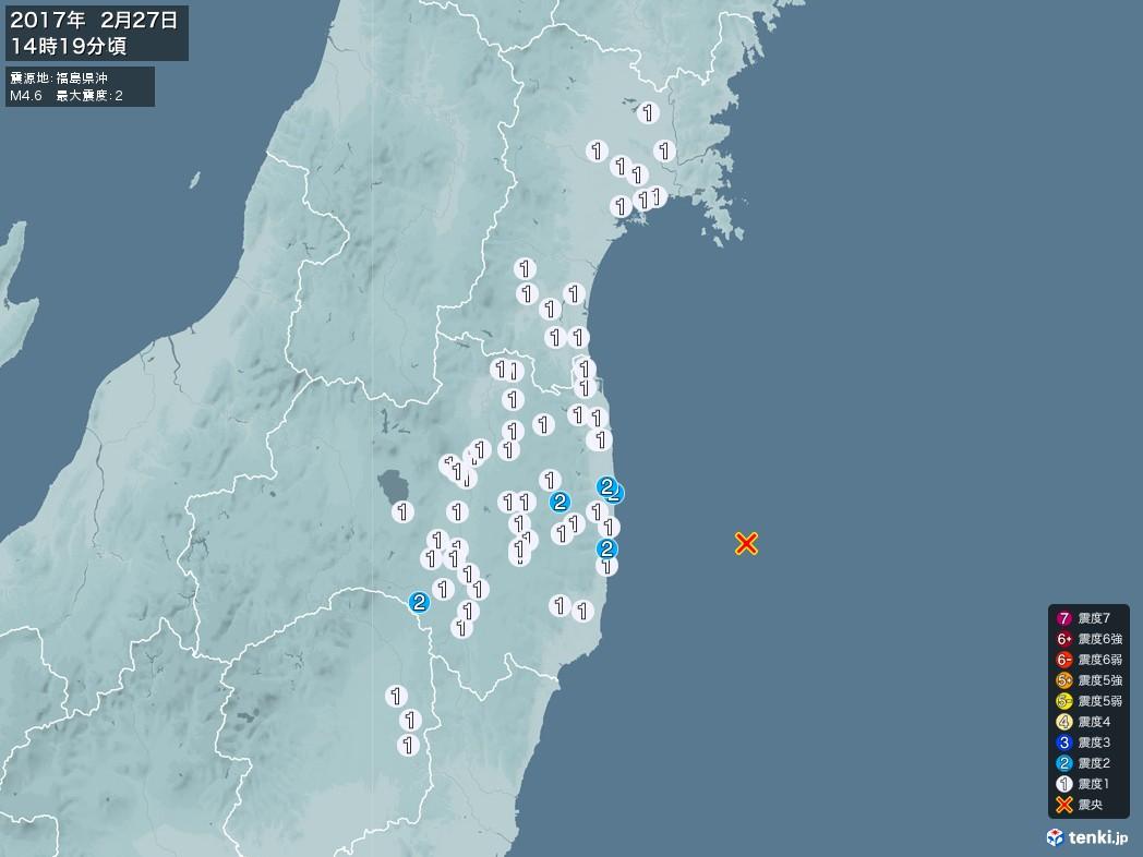 地震情報 2017年02月27日 14時19分頃発生 最大震度:2 震源地:福島県沖(拡大画像)
