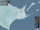 2017年02月27日15時21分頃発生した地震