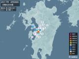 2017年02月28日00時42分頃発生した地震