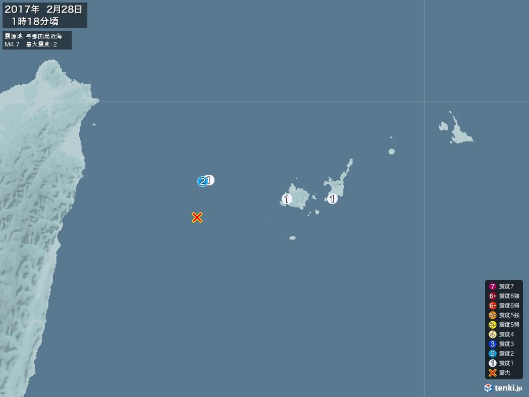 地震情報 2017年02月28日 01時18分頃発生 最大震度:2 震源地:与那国島近海(拡大画像)