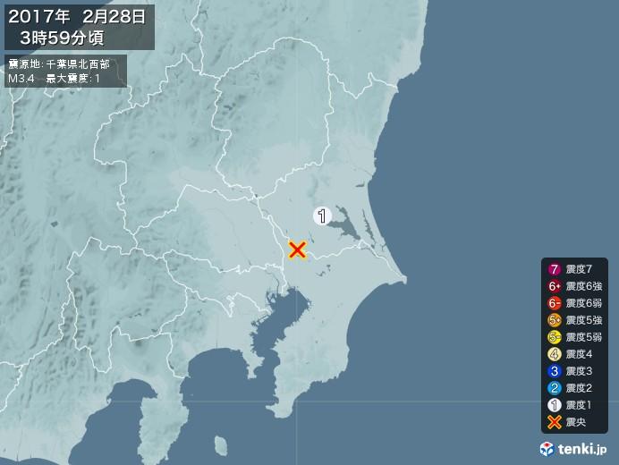 地震情報(2017年02月28日03時59分発生)