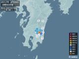 2017年02月28日08時50分頃発生した地震