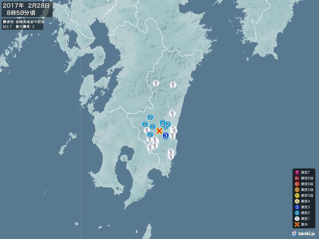地震情報 2017年02月28日 08時50分頃発生 最大震度:3 震源地:宮崎県南部平野部(拡大画像)