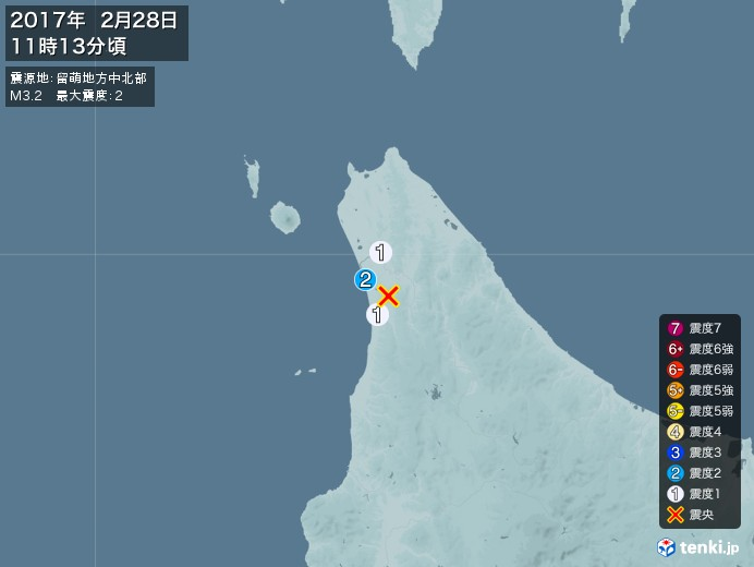 地震情報(2017年02月28日11時13分発生)