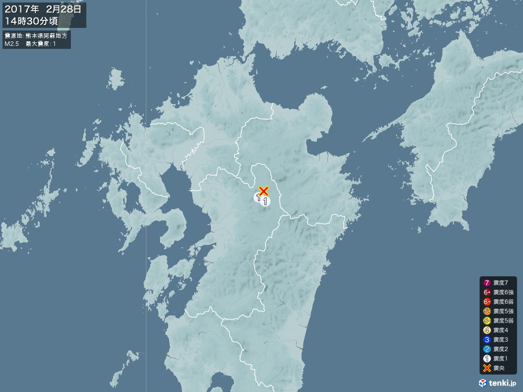 地震情報 2017年02月28日 14時30分頃発生 最大震度:1 震源地:熊本県阿蘇地方(拡大画像)