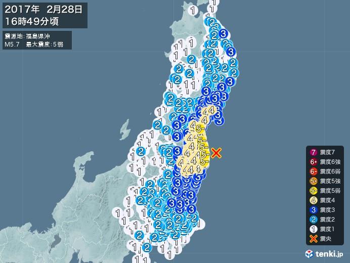 地震情報(2017年02月28日16時49分発生)