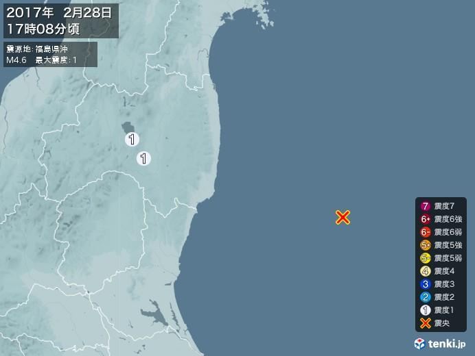 地震情報(2017年02月28日17時08分発生)