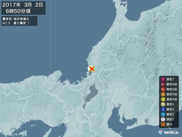地震情報(2017年03月02日06時50分発生)