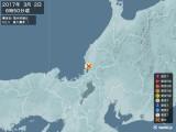 2017年03月02日06時50分頃発生した地震
