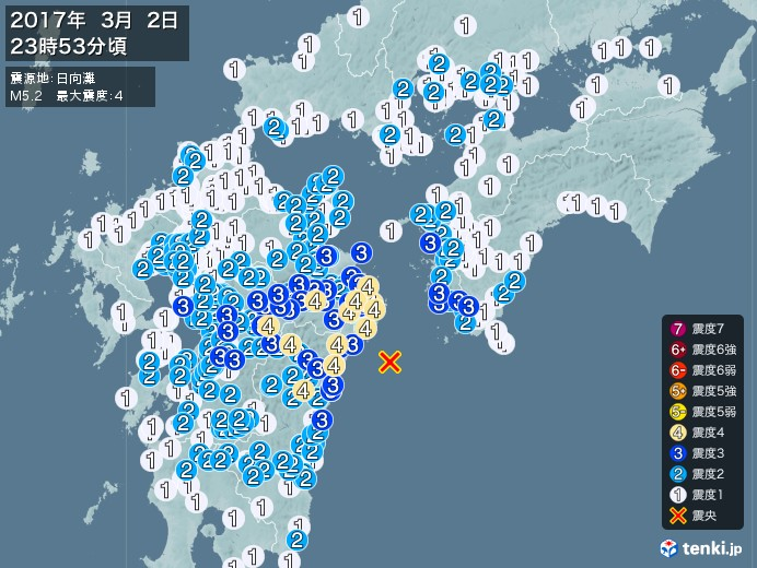 地震情報(2017年03月02日23時53分発生)