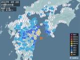 2017年03月02日23時53分頃発生した地震