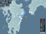 2017年03月03日00時08分頃発生した地震