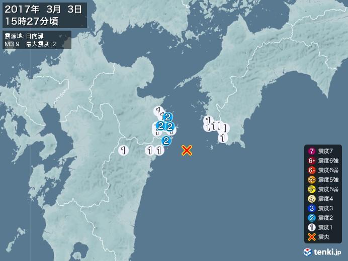 地震情報(2017年03月03日15時27分発生)