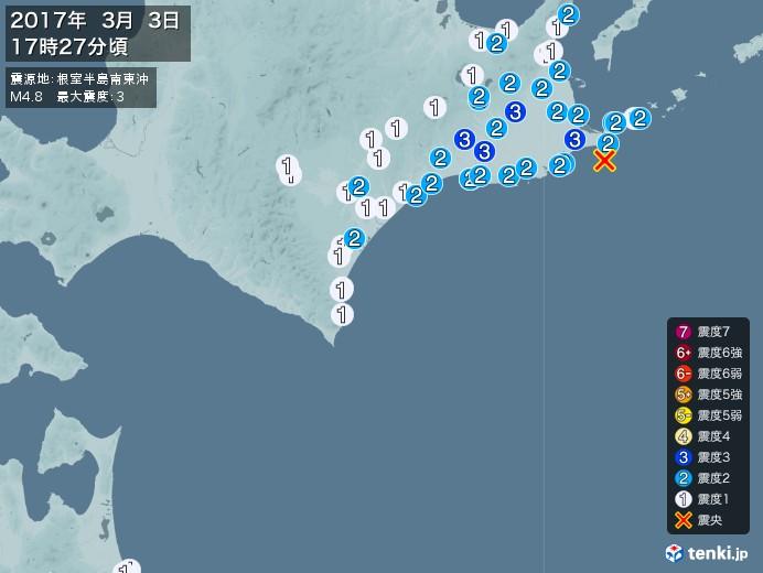 地震情報(2017年03月03日17時27分発生)