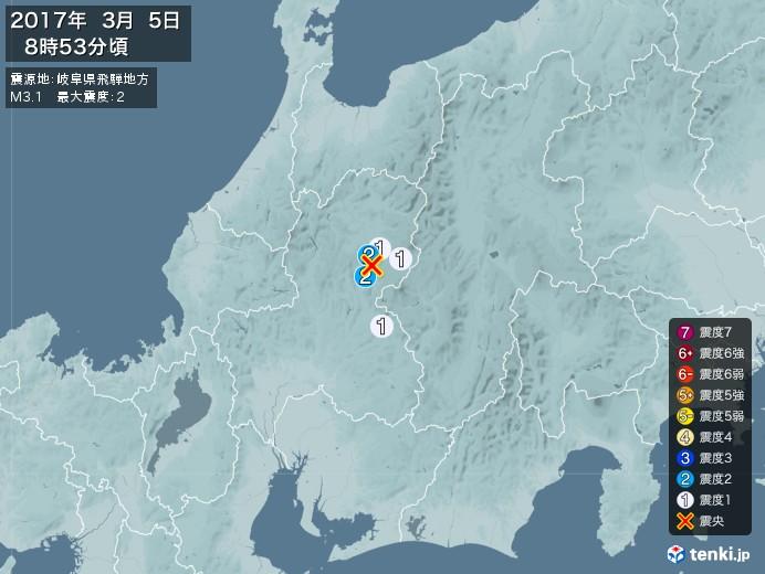 地震情報(2017年03月05日08時53分発生)