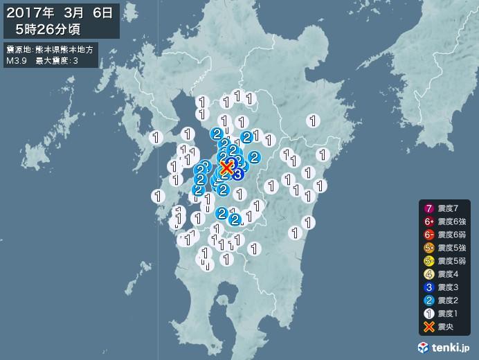 地震情報(2017年03月06日05時26分発生)