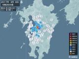 2017年03月06日05時26分頃発生した地震