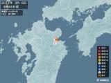 2017年03月06日06時44分頃発生した地震
