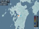 2017年03月06日09時45分頃発生した地震