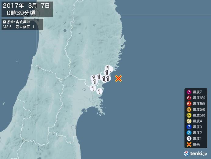 地震情報(2017年03月07日00時39分発生)