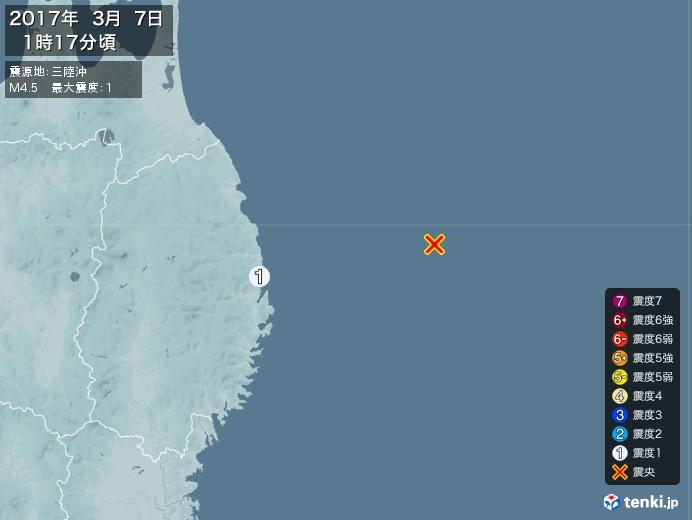地震情報(2017年03月07日01時17分発生)