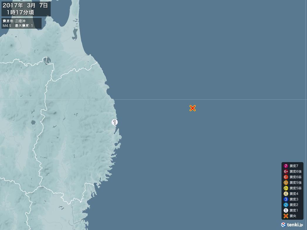 地震情報 2017年03月07日 01時17分頃発生 最大震度:1 震源地:三陸沖(拡大画像)