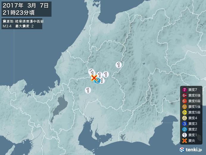 地震情報(2017年03月07日21時23分発生)