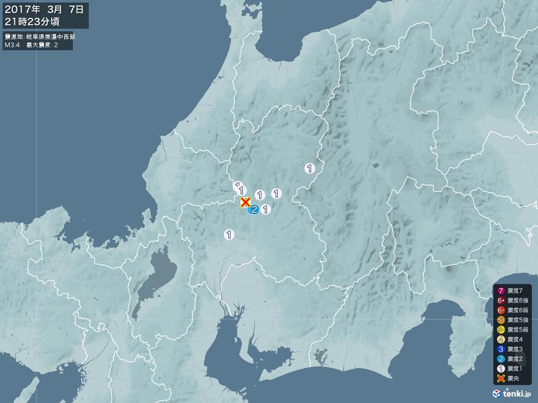 地震情報 2017年03月07日 21時23分頃発生 最大震度:2 震源地:岐阜県美濃中西部(拡大画像)