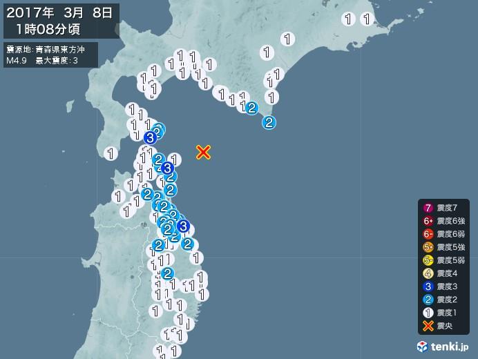 地震情報(2017年03月08日01時08分発生)