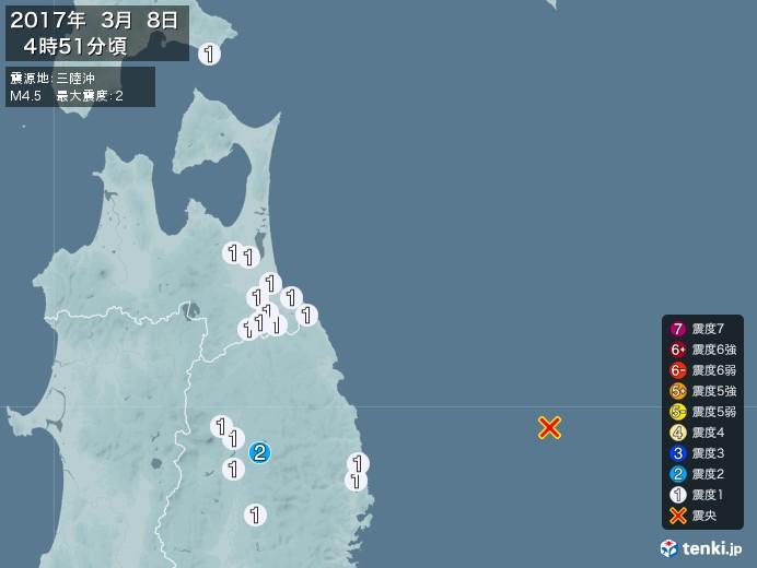 地震情報(2017年03月08日04時51分発生)