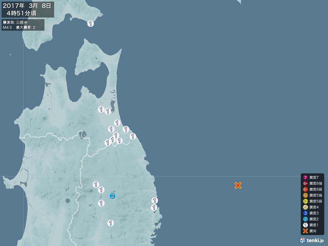 地震情報 2017年03月08日 04時51分頃発生 最大震度:2 震源地:三陸沖(拡大画像)