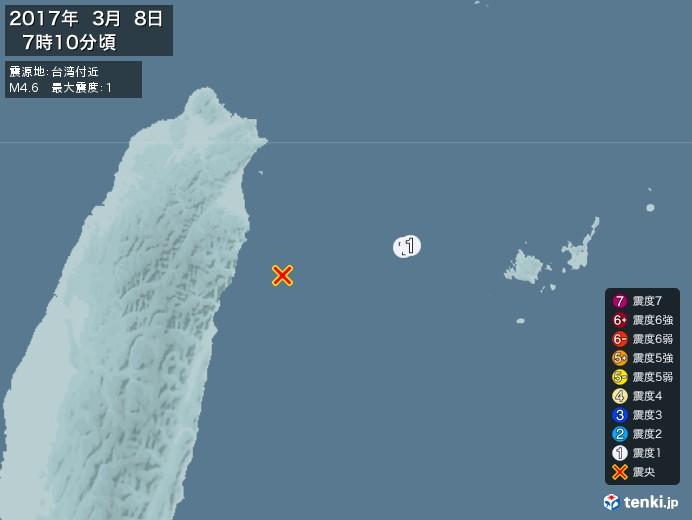 地震情報(2017年03月08日07時10分発生)